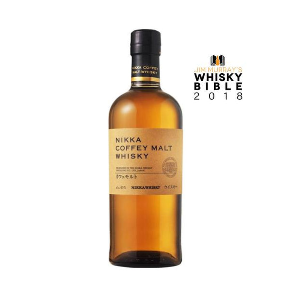 Nikka Coffey Malt, Japanese Whisky - The Liquor Shop Singapore