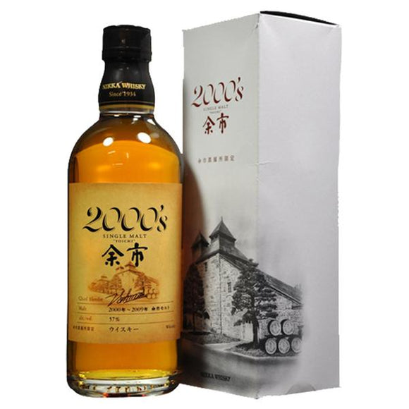 Nikka Yoichi 2000's, Japan - Nikka - The Liquor Shop Singapore
