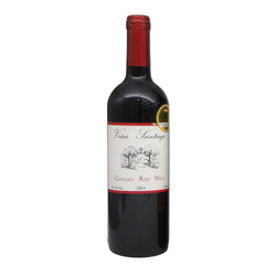 Vina Santiago Chilean Red Wine 75cl - The Liquor Shop Singapore