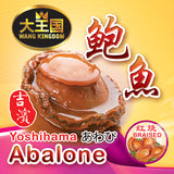 Wang Kingdom Yoshihama Braised Abalone (6H180G)  - Bundle of 3, Others - The Liquor Shop Singapore