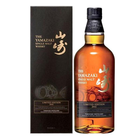 Yamazaki 2016 Limited Edition, Japan - Suntory - The Liquor Shop Singapore