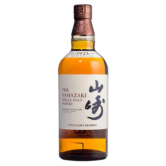 Yamazaki Distiller's Reserve, Japanese Whisky - The Liquor Shop Singapore