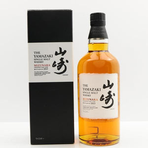 Yamazaki Mizunara 2013 Single Malt Whisky, Japanese Whisky - The Liquor Shop Singapore