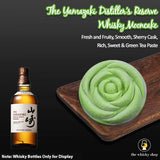 1 For 1 NEW PREMIUM WHISKY SNOWSKIN MOONCAKES EXCLUSIVELY BY THE WHISKY SHOP - Singleton Dufftown 12/ Fireball Cinnamon / Yamazaki DR / Suntory Umeshu