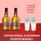 Bundle of 2 Chivas Regal 12 Years Old 70cl FREE  1 Chivas Highball Glass