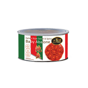 Sweet & Spicy Italian Abalone  X 1 Can (Best Before: 11/2022)