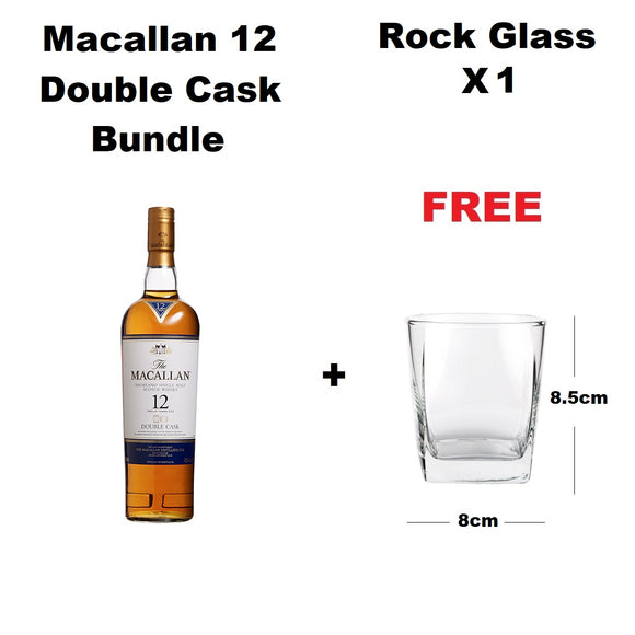 Macallan 12 Years Old Double Cask (Free) 1 Rock Glass