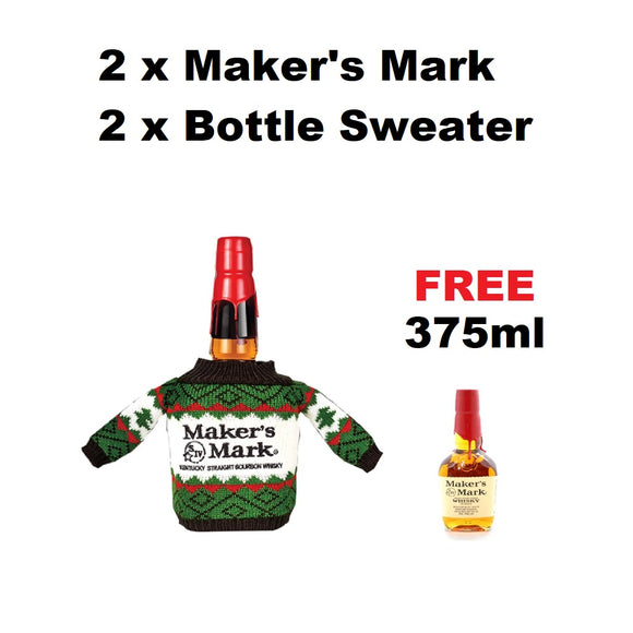 Bundle 2 X Maker's Mark 75cl and 2 X Bottle Sweater FREE 375ml Makers Mark