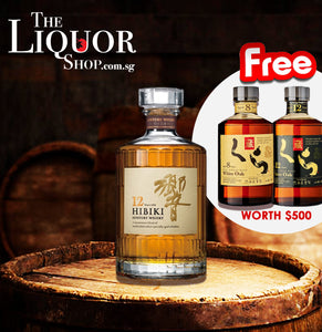 Hibiki 12 Years old (FREE Kura 8 and Kura 12 - Worth $500), Japanese Whisky - The Liquor Shop Singapore