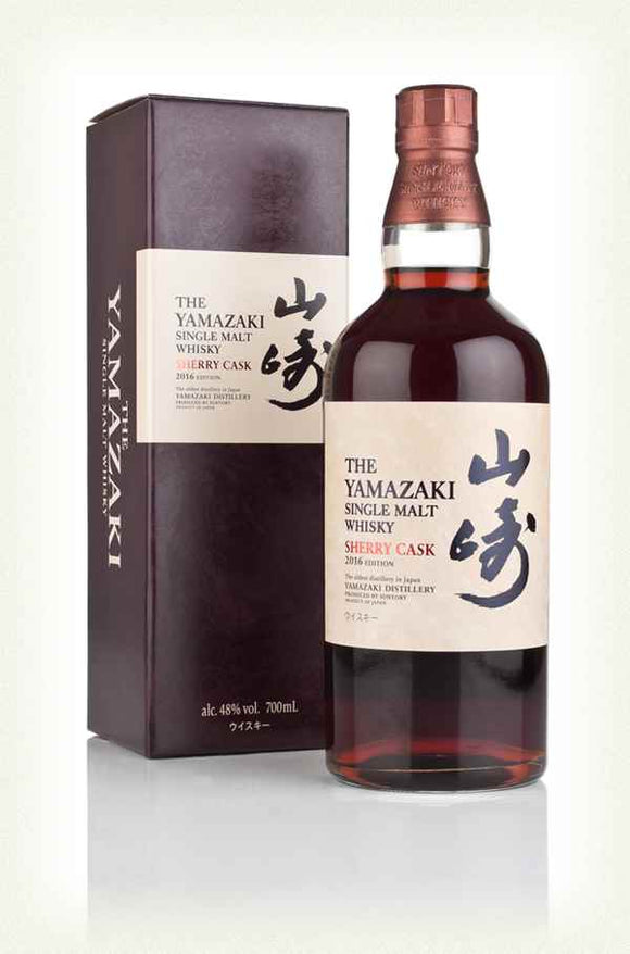 Yamazaki Sherry Cask 2016 Limited Edition, Japanese Whisky - The Liquor Shop Singapore
