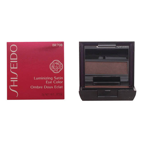Shiseido - LUMINIZING SATIN eyeshadow BR708-cavern 2 gr - Beautyscarlett Beauty Warehouse