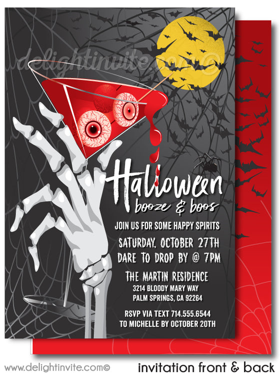 Digital Boos and Booze Cocktail Halloween Invitations, Adult Halloween Party Invitations, Cocktail Boos and Booze Halloween Party Invites