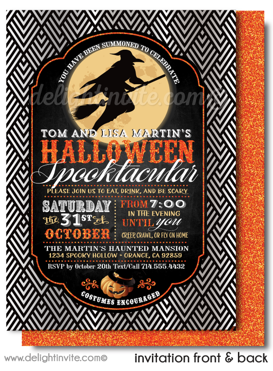 DIGITAL Retro Witch Halloween Party Invitations, Vintage Adult Halloween Party Invitations, Adult Cocktail Halloween Party Invites.