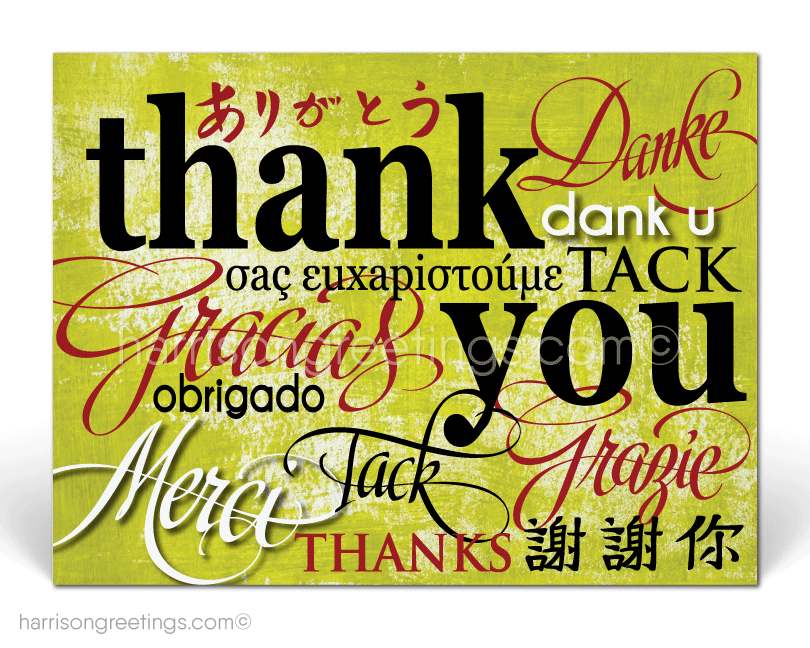Multi-Lingual Thank You Postcards for Business