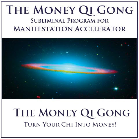Brain Entrainment Program - Six Subliminal Audios Six Separate MP3 Audio  Programs, Or Get All Six and SAVE! - For use with Money Qi Gong Course