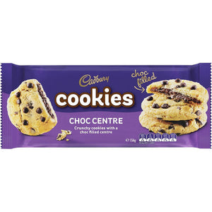 Cadbury Cookie Choc Filled 156g