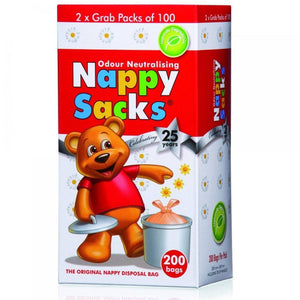 Nappy Sacks Disposal Bags 200pk