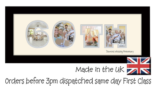 60th Diamond Wedding Anniversary Double Mounted Photo Frame 864A 450mm x 151mm mount size  , Choices of frames & Borders