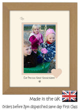 "Great Grandchildren Photo Frame - Our precious Great Grandchildren Portrait photo frame 6""x4"" photo 1038F 9""x7"" mount size  , Choices of frames & Borders"