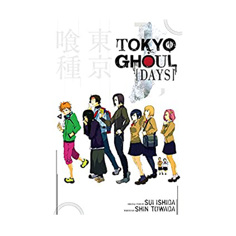 Tokyo Ghoul Days Paperback - www.entertainmentstore.in