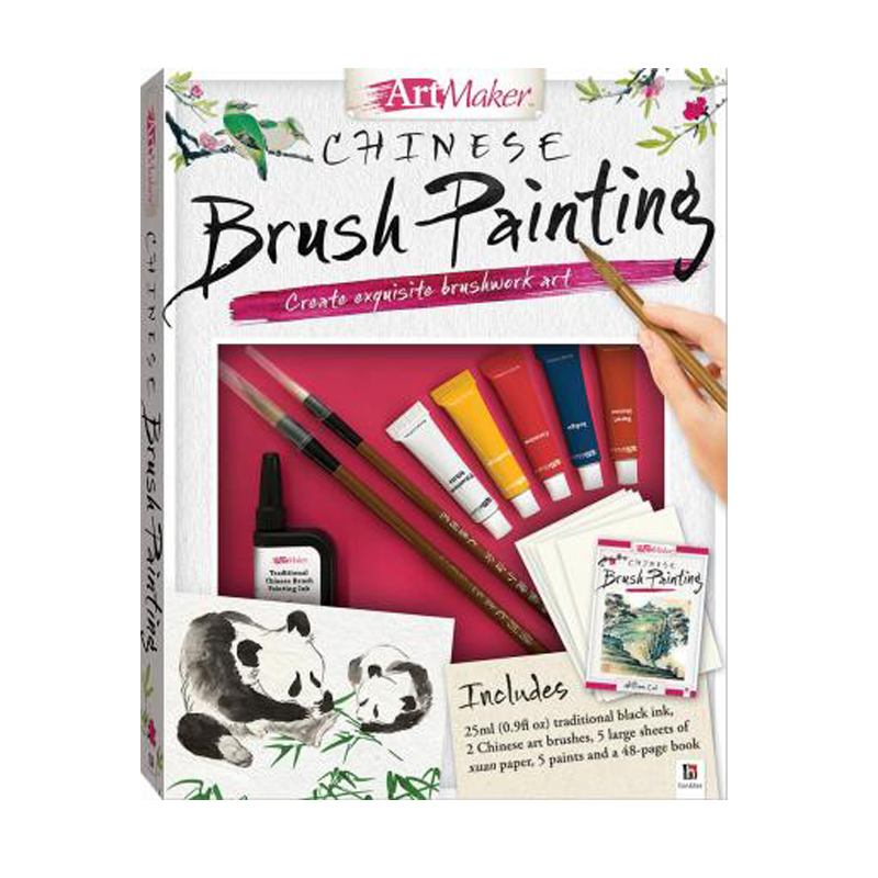 Art Maker Chinese Brush Painting (Portrait) Kit