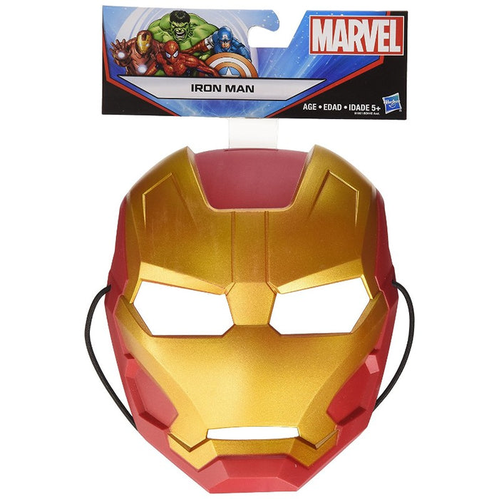 Marvel Ironman Mask
