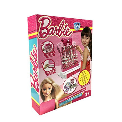 Barbie 2 in 1 Fashion Accessory Maker Role play - www.entertainmentstore.in