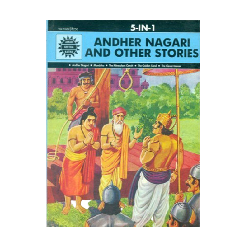 Andher Nagari and Other Stories 5 in 1 Serious Hardcover - www.entertainmentstore.in
