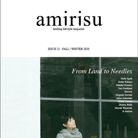 AMIRISU Issue 21 Autumn/Winter 2020 *PRE-ORDER*