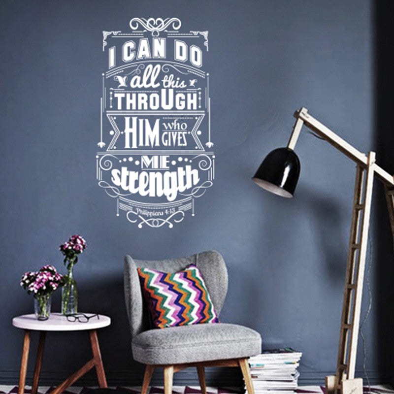 'I Can Do All This…' Wall Sticker O169
