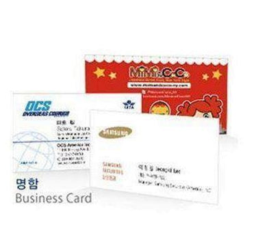 miJu's High Quality Standard Business Cards<br>고급일반명함