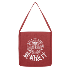 Lucky Chinese Love and Design Brand in Red Tote Bag