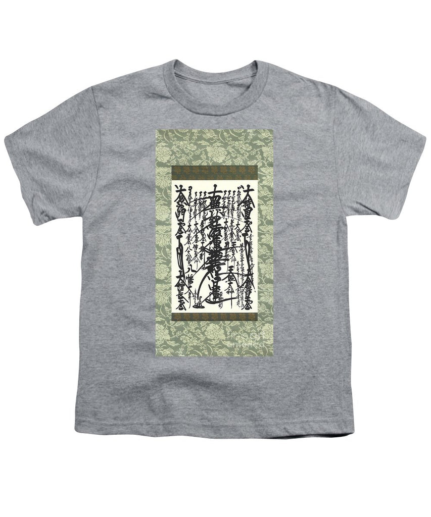 Gohonzon - Youth T-Shirt