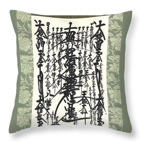Gohonzon - Throw Pillow