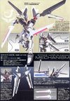 Strike Noir Gundam (HG) (Gundam Model Kits)