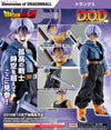 MegaHouse Dimension of Dragonball Trunks
