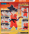 MegaHouse Dimension of Dragonball Son Goku (Young Ver.)