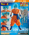 MegaHouse Dimension of Dragonball SSGSS Son Goku