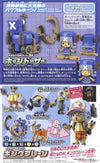 Bandai Chopper Robo Super 03 Horn Dozer (Plastic Model)