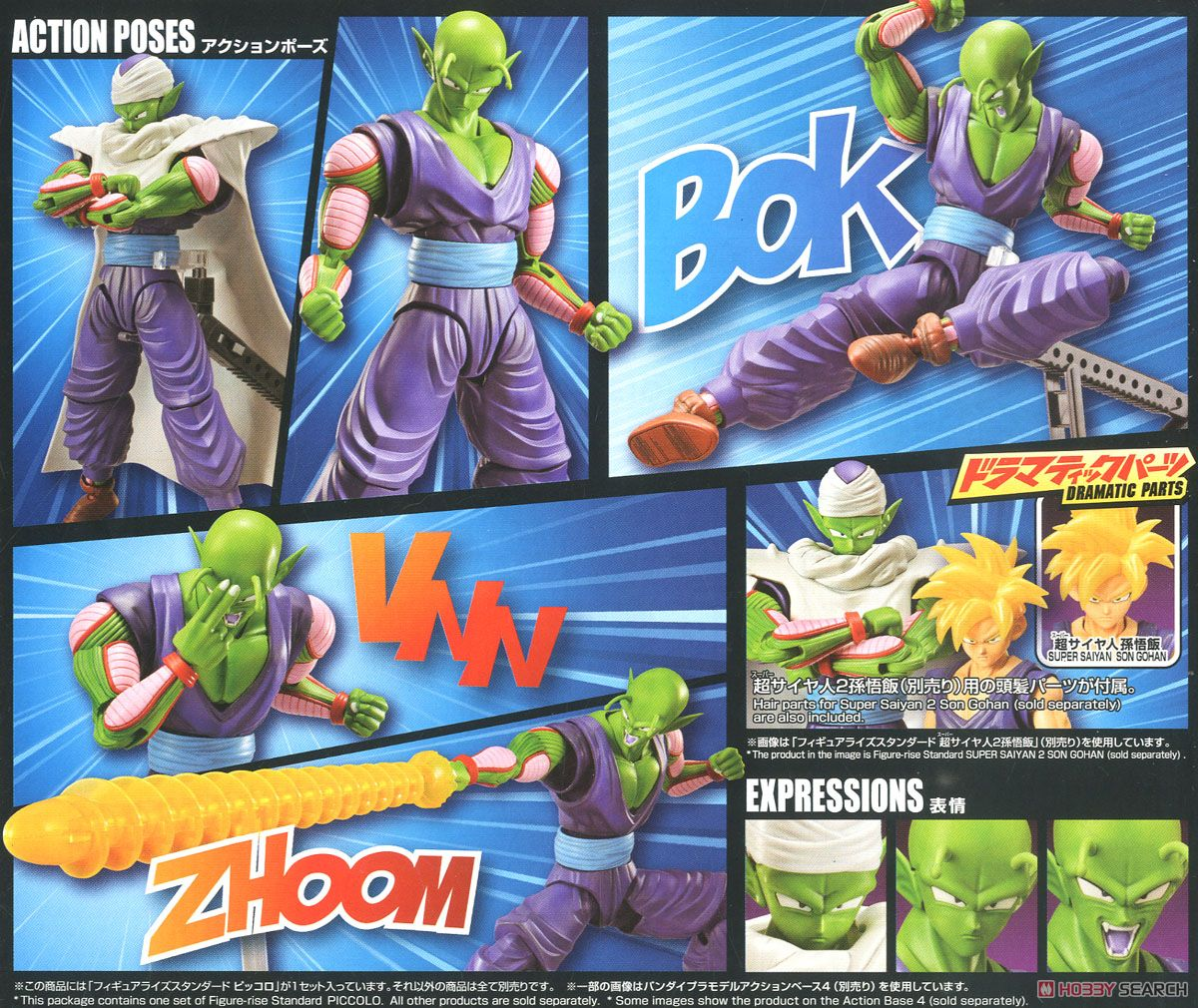 Image result for figure rise piccolo