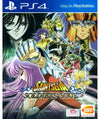 Saint Seiya: Soldiers' Soul - PlayStation 4 (Asia)