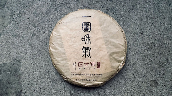 CIRCLE OF HARMONY | 2015 COOKED PU ER - O-FIVE RARE TEA BAR