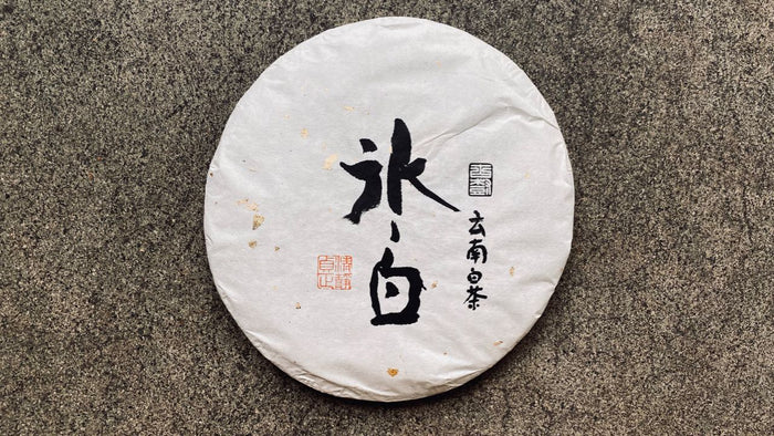 ICE MOON - Huazhu Liangzi, 2020 - O-FIVE RARE TEA BAR