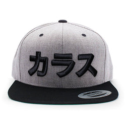 Karasu Clothing Co - Black on Grey Snapback hat, puff-embroidered