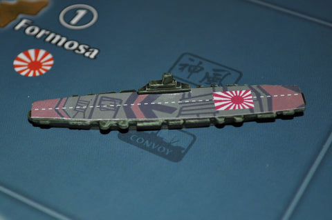 Custom Painted Zuikaku Japanese Carrier