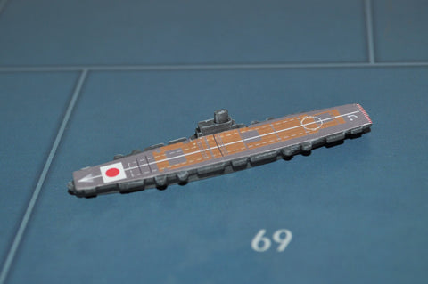 Custom Painted Shinano Japanese Carrier