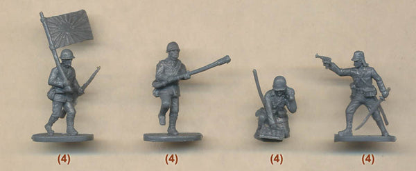 Waterloo 1815 1/72  WW2 Japanese Infantry