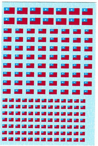 1/285 Nationalist Chinese Flag Water Slide Decals