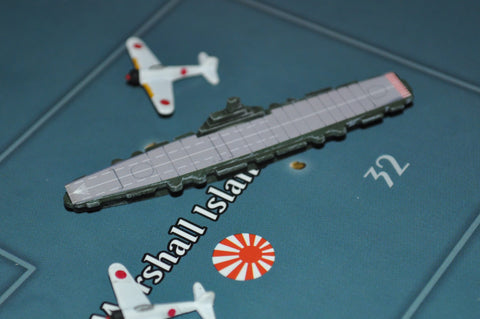 Custom Painted Shinano Japanese Carrier Style 2