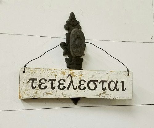 TETELESTAI (Greek Spelling)